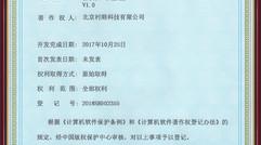 小区生活港为黎平县居民小区提供优质服务