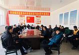 创新思维 锐意改革 —暨省级农业专家赴西赵家进行农技服务