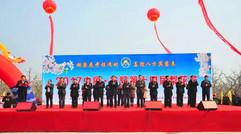 2017-03-29 中国·宁陵第十四届梨花节今日盛大开幕
