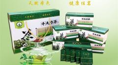 牛大力茶(养生)