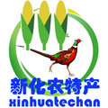 新化县农特产品销售商城