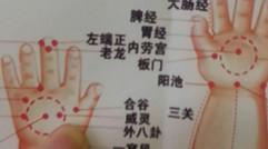 潢川县小商通商家王老师母婴儿推调理中心深受宝妈的喜爱!