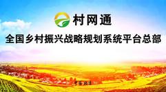 2018年7月1日起执行新的地区运营合作协议