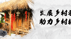 黎平县旅游导航信息专业服务网