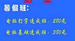 七夕晚会赞助商家图片展示