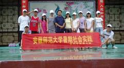 化材学院重点团队赴安庆市潜山县调研黄梅戏艺术文化