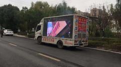 凤英传媒恭祝海味轩重装开业大吉