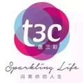 T3C唐三彩—兰州中心店(网店)