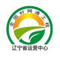 辽宁村网通农业科技有限公司