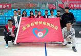 """金塔县""""三千茶农茶生活馆杯""""象棋个人公开赛"""