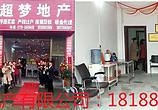 岳塘国际商贸城是中国唯一国家级儿童全产业链展示基地