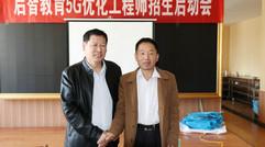 罗医生与全国村网通赵站长合影留念