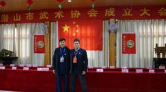 潜山市武术协会成立大会5
