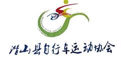 2017环江淮万人骑行大赛(桐城站)