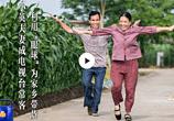 跳曳步舞成网红后,温州小英夫妻成电视台常客,直播为家乡带货