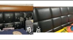 郑州专业翻新沙发酒店KTV夜场沙发翻新